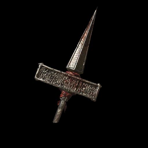 Yorshka's Spear Image
