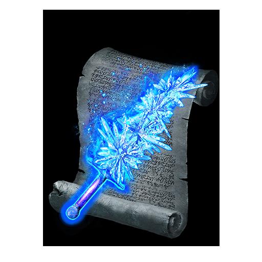 Crystal Magic Weapon Image