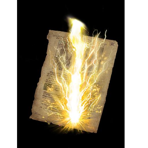 Lightning Stake Image