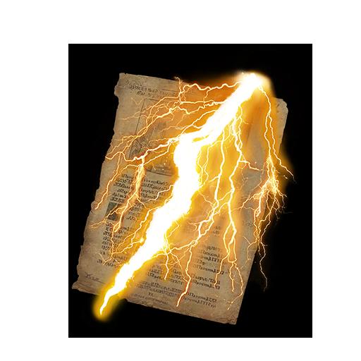 Sunlight Spear Image